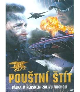 Pouštní štít (SEAL Team VI) DVD