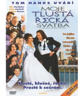 Moje tlustá řecká svatba (My Big Fat Greek Wedding)