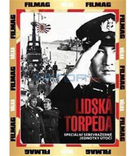 Lidská torpéda DVD  (Ningen gjorai: Á kaiten tokubecu kógekitai)