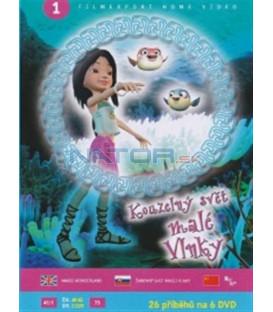 Kouzelný svět malé Vlnky 1 (Magic Wonderland) DVD