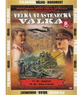 Velká vlastenecká válka - 9. DVD/Neznámá válka (Neizvestnaja Vojna/The Unknown War) DVD