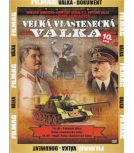 Velká vlastenecká válka - 10. DVD/Neznámá válka (Neizvestnaja Vojna/The Unknown War) DVD