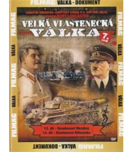 Velká vlastenecká válka - 7. DVD/Neznámá válka (Neizvestnaja Vojna/The Unknown War) DVD