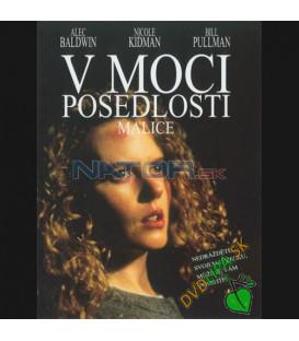 V Moci Posedlosti (Malice) DVD