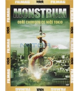 Monstrum DVD (Monster)