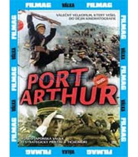 Port Arthur (203 kochi) DVD
