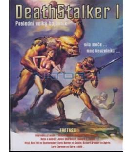 Deathstalker I (Deathstalker) DVD