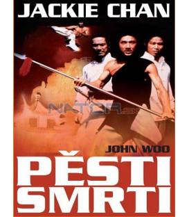 Pěsti smrti (Shao Lin men) DVD
