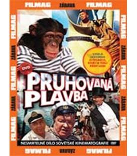 Pruhovaná plavba DVD (Polosatyj rejs)