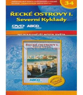 Nejkrásnější místa světa 34 - Řecké ostrovy I. - Severní Kyklady (Cyclades Nord: Bleu, blanc, bleu) DVD