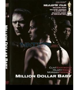 Million Dollar Baby (Million Dollar Baby) DVD