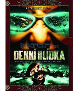 Denní hlídka (Дневной Дозор/Dněvnoj dozor) knižní edice DVD