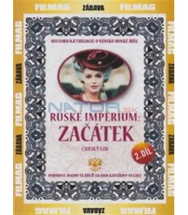 Ruské impérium: Začátek - 2. DVD (Russian Empire)