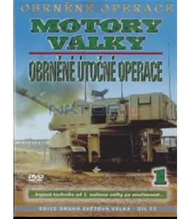 Obrněné operace 1 - Motory války: Obrněné útočné operace (Armoured Missions - Engines of War: The Armoured Assault Mission)