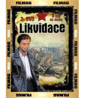 Likvidace - 2. DVD (Likvidacija)