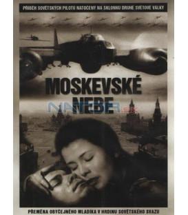 Moskevské Nebe DVD (Nebo Moskvy) DVD