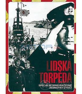 Lidská torpéda (Ningen gjorai: Á kaiten tokubecu kógekitai) DVD