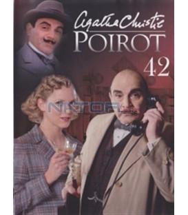 Hercule Poirot 42  (Poirot: Third Girl)
