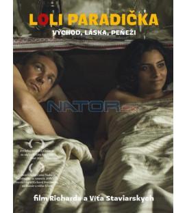 Loli paradička 2019 DVD