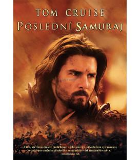 Poslední samuraj 2003 (The Last Samurai) DVD