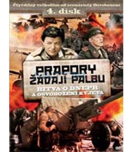 Prapory žádají palbu – 4. DVD – SLIM BOX  (Batalyony prosyat ognya)