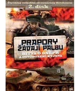 Prapory žádají palbu – 2. DVD – SLIM BOX (Batalyony prosyat ognya)