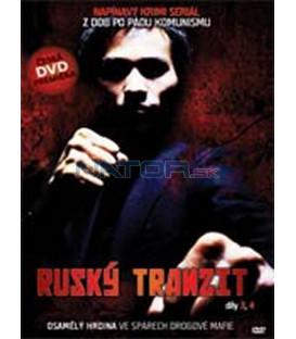 Ruský tranzit – 3. DVD (Russkij tranzit)
