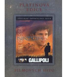Gallipoli SCE  (Gallipoli)