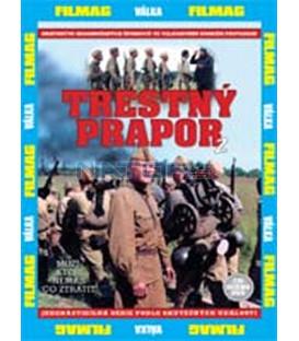 Trestný Prápor 2 (Shtrafbat) DVD