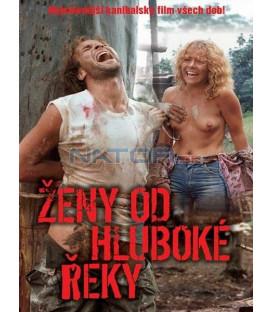 Ženy od hluboké řeky (Cannibal ferox) DVD