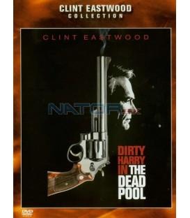 Sázka na smrt (Dead Pool)