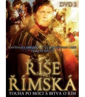 Říše římská - DVD II. (Empire) DVD