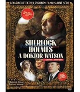 Sherlock Holmes a doktor Watson: Krvavý nápis(Šerlok Cholms i doktor Vatson: Krovavaja nadpis)