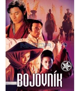 BOJOVNÍK DVD (ZHAN SHEN CHUAN SHUO)