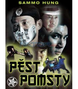 PĚST POMSTY  (KUEN SUN) DVD