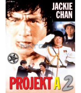 PROJEKT A 2  (A GAI WAK JUK JAP) DVD