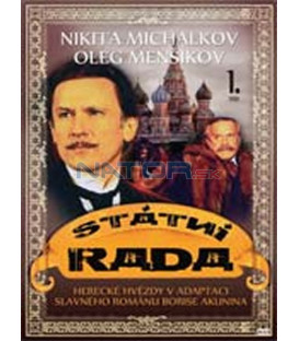 Státní rada – 1. DVD (Statski sovetnik) – SLIM BOX